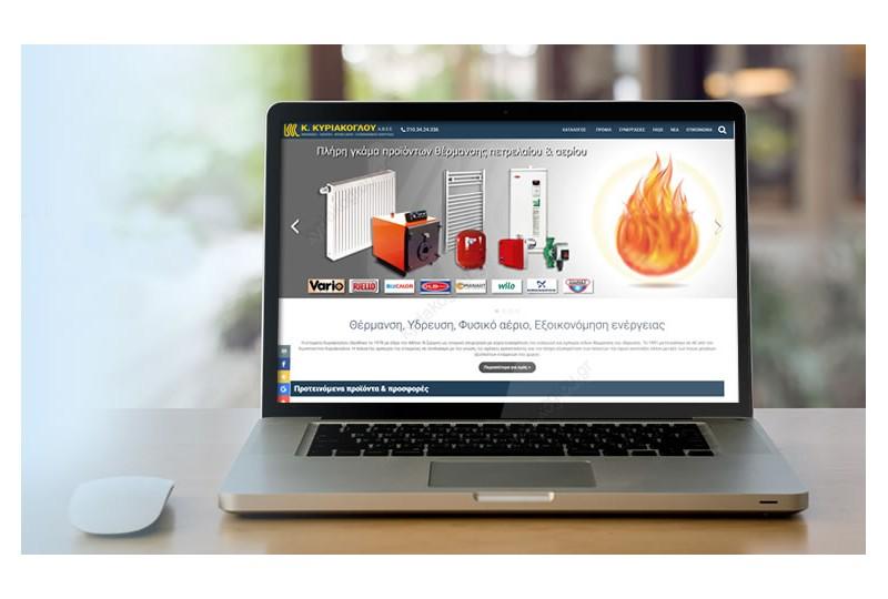 Νέα ιστοσελίδα με νέους στόχους και προϊόντα